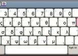 Πολυτονικὸ πληκτρολόγιο keymangreek